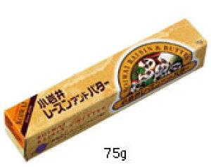 小岩井 レーズンアンドバター 75g 5個入り