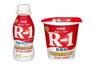 明治R-1ヨーグルト112g 24個 + R-1ドリンク112ml 24本 低脂肪セット商品 なんと!送料無料!!