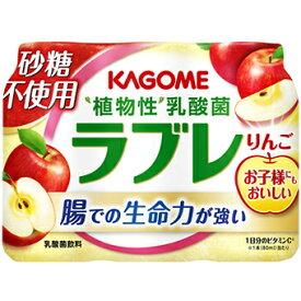 カゴメ 植物性乳酸菌ラブレ りんご 80ml×3p 6個入り