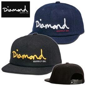 Diamond Supply Co./OG SCRIPT UNCONSTRUCTED SNAPBACK(ダイヤモンドサプライ/平ツバスナップバックキャップ)【D17DMHA02/ダイアモンド/スケーター/スケート/スケボー/ストリート/ブランド/帽子/フリーサイズ】【11,000円以上で送料無料】