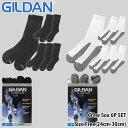 GILDAN/Crew Sox 6P SET(ギルダン/ミディアム丈クルーソックス6足セット)【A0751/6足1パック/靴下/くつした/Socks/ワンサイズ/フリーサイズ/US6-12インチ/24