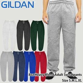 GILDAN/8oz Heavy Blend Adult Sweatpants(ギルダン/8オンススウェットパンツ)【P1820/無地/裏起毛/メンズ/大きいサイズ/ビッグサイズ展開/ユニフォーム/制服/ダンス衣装/激安/安い】【39ショップ送料無料ライン対応】