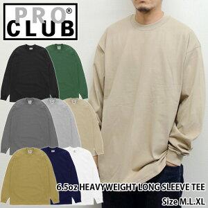 PRO CLUB/6.5oz Heavyweight Long Sleeve T-Shirts(プロクラブ/6.5オンスヘビーウェイト長袖Tシャツ) 【T0045/ロンT/ロンティー/Tee/無地/ヒップホップ/HIPHOP/B系/ストリート/ビッグサイズ展開/ファッション/