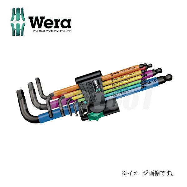 【原工具オリジナル検査済】【在庫あり】[数量限定] Wera 950SPKL/9SMN マルチカラーヘックスキーセット 六角レンチセット 073593