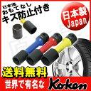 【 送料無料 】Koken コーケン Ko-ken 14201M インパクト ホイール ナットソケット | 軽トラ ジムニー インパクトレン…