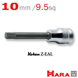 Koken コーケン 3/8SQ. Z-EAL ロングヘックスビットソケットレンチ六角軸 10mm 3010MZ.75-10 | 9.5 六角レンチ 六角レンチセット 六角ソケット ヘックスレンチ 六角レンチ ソケット 六角ボルト 工具 ヘキサゴン ヘキサゴンソケット ヘキサゴンソケットセット ソケットレンチ