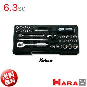 コーケン Koken Ko-ken 1/4 6.3 ソケットレンチセット P2258M ? 工具セット ソケットレンチセット ラチェット セット レンチセットdiy ガレージ キット