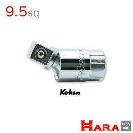 コーケン Koken Ko-ken 3/8sp. ユニバーサルジョイント 3771