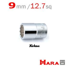 コーケン Koken Ko-ken 1/2sp. 12角ショートソケットレンチ 9mm 4405M-9 | ソケットレンチ ソケットレンチ セット ソケットアダプタ ソケットセット ソケットホルダー ソケットアダプター ボックスレンチ ラチェットハンドル ソケットラチェット