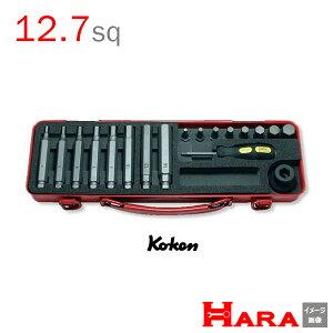 コーケン Koken Ko-ken 1/2sq. 12.7 ヘックスビットソケットレンチセット 14204M | 六角レンチ 六角レンチセット 六角ソケット ヘックスレンチ 六角レンチ ソケット 六角ボルト 工具 ヘキサゴン ヘキ