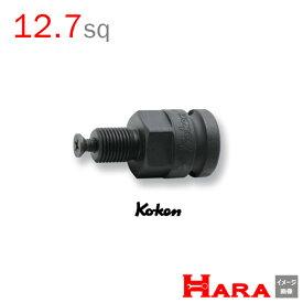 Koken(コーケン) 1/2SQ. ドリルチャックアダプター 1/2X20UNF (14184-1/2x20UNF)