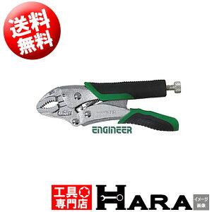 【メール便 送料無料】ENGINEER(エンジニア) バイス ネジザウルス(小)PZ-64