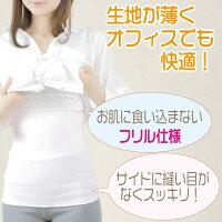 女性用綿絹フリルはらまき日本製冷え取り保温温活綿シルク腹巻レディース天然素材