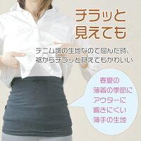 女性用/デニム調はらまき/ジーンズ/優しくお腹を保温【日本製】【腹巻】【腹巻レディース】