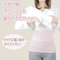 日本製【腹巻き女性用】サラッと快適冷え取り保温はらまき温活妊活吸湿発熱腹巻レディース薄手