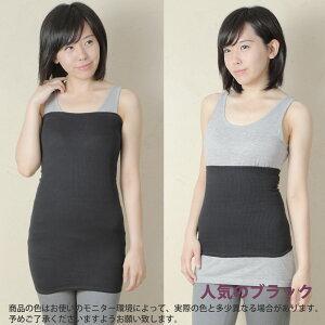 日本製【腹巻き女性用】綿ロングはらまきほんのり自然な暖かさ冷え取り保温温活妊活腹巻レディース
