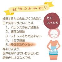 日本製【腹巻き女性用】シルクコットンはらまき冷え取り保温温活妊活絹綿腹巻レディース天然素材