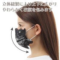 レースマスクカバー日本製エレガントに変身マスクカバーおしゃれ