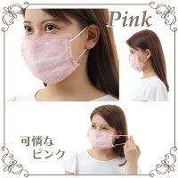 洗えるレースマスクカバー日本製エレガントに変身マスクカバーおしゃれ可愛い夏用