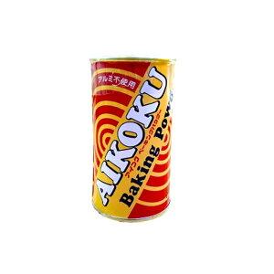 アイコク ベーキングパウダー 100g 愛国 AIKOKU 家庭用 アルミ不使用 製菓 手作り お菓子 膨張剤 ふくらし粉 うちカフェ おうち時間 アレンジ 洋菓子 デザート
