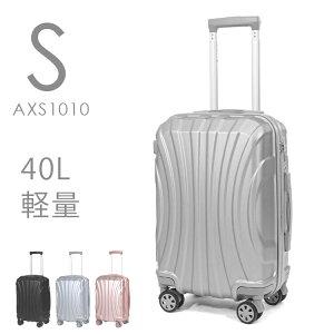 スーツケース 機内持ち込み sサイズ s 軽量 女性 男性 可愛い かっこいい キャリーケース キャリーバッグ S Sサイズ ファスナータイプ 静音 トラベルケース 丈夫 TSA ビジネス カジュアル かわ