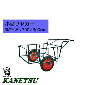 スチールリヤカー 小型サイズ積載量100kg  個人宅配送不可 ※代引可※