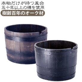 50年以上使用された樽をリメイク樹齢100年のオーク材から作り出された樽ウイスキー樽 プランター H-60※代引不可※個人宅配送可