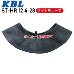 ST-HR 12.4-28 タイヤチューブバルブ形状 TR-218AKBL  ※代引不可※