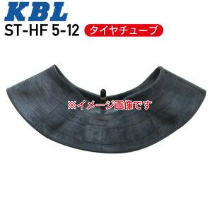 ST-HF 5-12 タイヤチューブバルブ形状 TR-13KBL  ※代引不可※