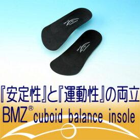 インソール 衝撃吸収BMZ cuboid balanceコンプリート3/4カラー:ブラック※代引不可※