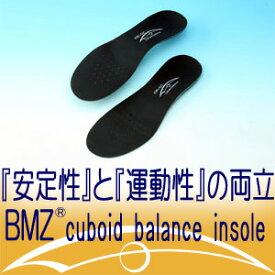 インソール 衝撃吸収BMZ cuboid balanceコンプリートスポーツ 1カラー:ブラック※代引不可※