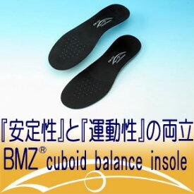 インソール 衝撃吸収BMZ cuboid balanceコンプリートスポーツ 2カラー:ブラック※代引不可※