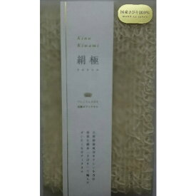 【送料無料】 KBS-5000 絹極 シルクボディタオル(1枚入) プレミアムきびそ 高級ボディタオル 徳安
