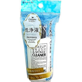SPV71176(80mL) メイクブラシ&スポンジクリーナー ブラシ汚れ、パフ汚れ すっきり洗浄 SHO-BI