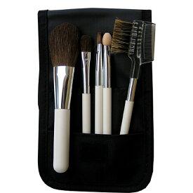 熊野筆メーカー企画の5本組メイクブラシセット SB-98 携帯に最適!コンパクトサイズでも高い品質