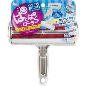 【在庫限り】 N76 ぱくぱくローラー(1コ入) くり返し使えるカーペットクリーナー 電気や使い捨て粘着テープを使わないエコ商品! 日本シール