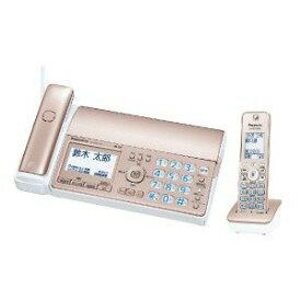 パナソニック Panasonic KX-PZ510DL-N(W) FAX機 おたっくす 子機1台 /普通紙 ファックス付き電話機 KXPZ510DLN