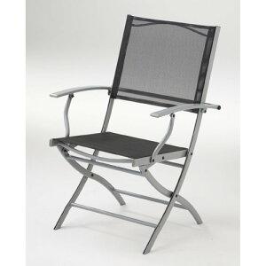 リクライニング ガーデンチェア 折りたたみ式 椅子 Chair ガーデンファニチャー 07GF-C2 送料無料