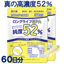 EPA サプリメント 30日分×2袋 (計60日分) EPA DHA DPA 計52% 国産 オメガ3脂肪酸 59% エイコサペンタエン酸 ドコサヘ…