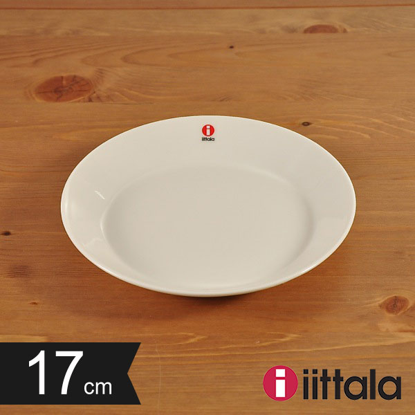 【 最安値挑戦 】イッタラ ティーマ 17cm プレート ホワイト iittala Teema 【ギフト袋 対象】