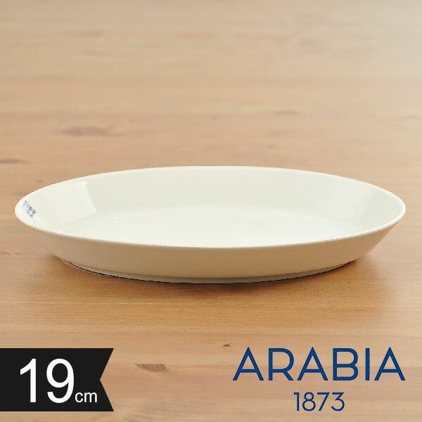 アラビア ココ 18×26cm オーバル・プレート(楕円) ホワイト ARABIA Koko 【ギフト袋 対象】