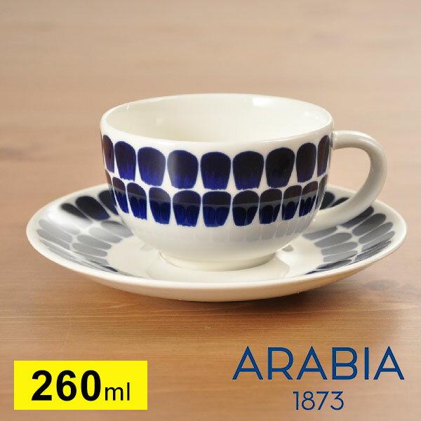 【全品10%OFFクーポン 】 アラビア トゥオキオ コーヒー/ティーカップ&ソーサー 260ml ARABIA Tuokio 【ギフト袋 対象】