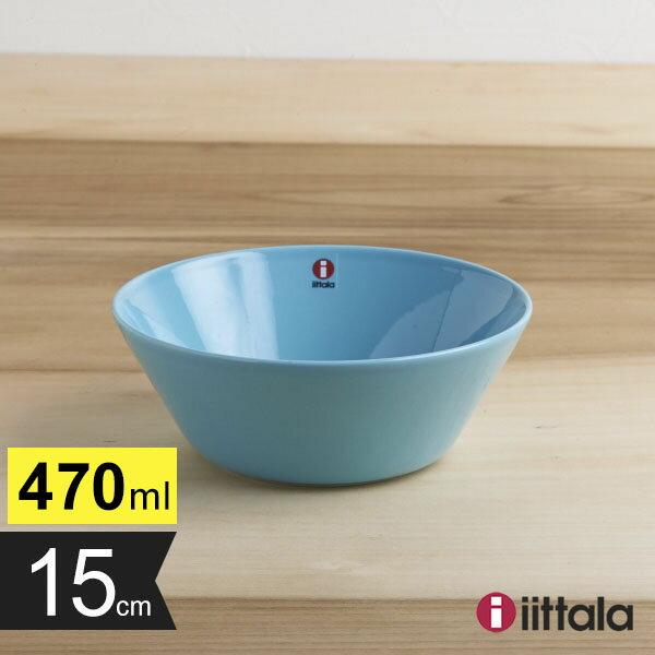 イッタラ ティーマ 15cm ボウル ボール ターコイズ iittala Teema 【ギフト袋 対象】