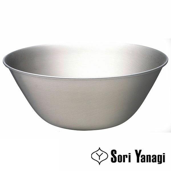 柳宗理 16cm ステンレスボウル ステンレスボール Sori Yanagi 【ギフト袋 対象】