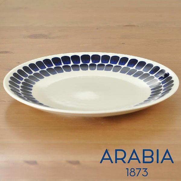 【全品10%OFFクーポン 】 アラビア トゥオキオ フラットプレート 26cm 【ギフト袋 対象】