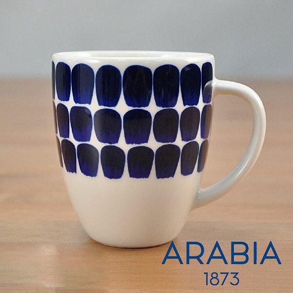 【全品10%OFFクーポン 】 アラビア トゥオキオ マグカップ 340ml 【ギフト袋 対象】