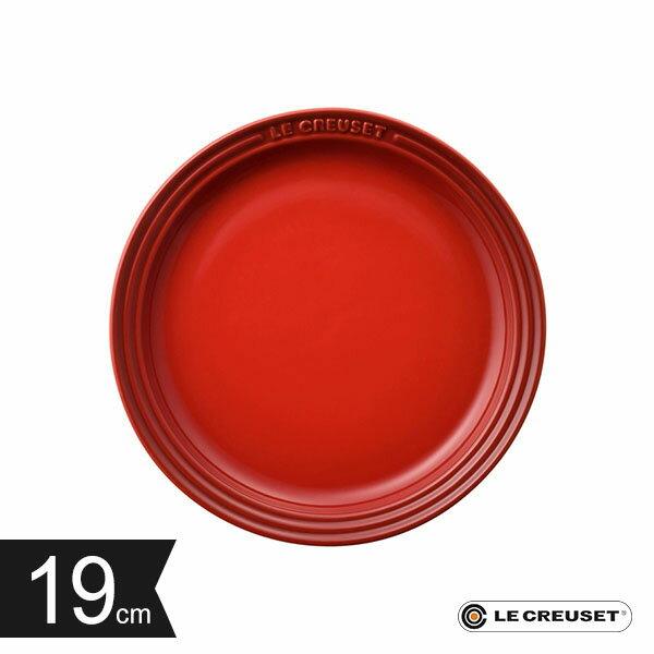 ルクルーゼ ラウンド・プレート・LC 19cm チェリーレッド LE CREUSET 【ギフト袋 対象】
