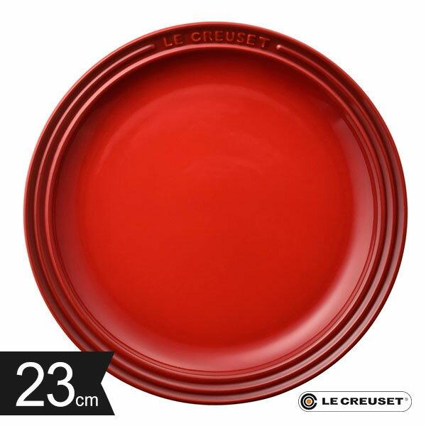 ルクルーゼ ラウンド・プレート・LC 23cm チェリーレッド LE CREUSET 【ギフト袋 対象】 レビューを書いてプレゼント対象商品