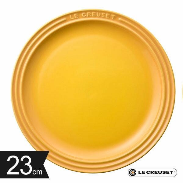 ルクルーゼ ラウンド・プレート・LC 23cm ディジョンイエロー LE CREUSET 【ギフト袋 対象】 レビューを書いてプレゼント対象商品