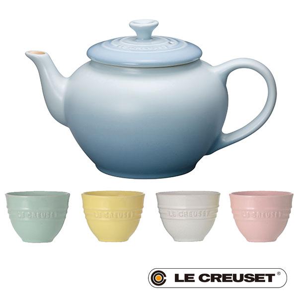 ル・クルーゼ LE CREUSET ストーンウェア ティーセット ティーポット&カップ4個入りセット 600ml 2018 イースター lecsto